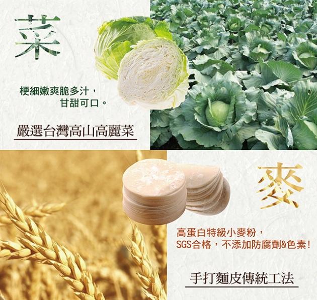 黃金泡菜豬肉餃(20入/盒) 4