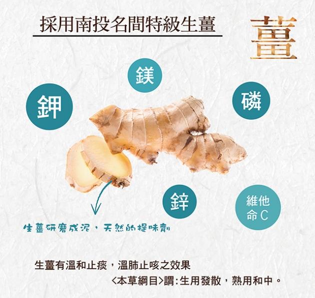 高麗菜薑汁豬肉餃(20入/盒) 3