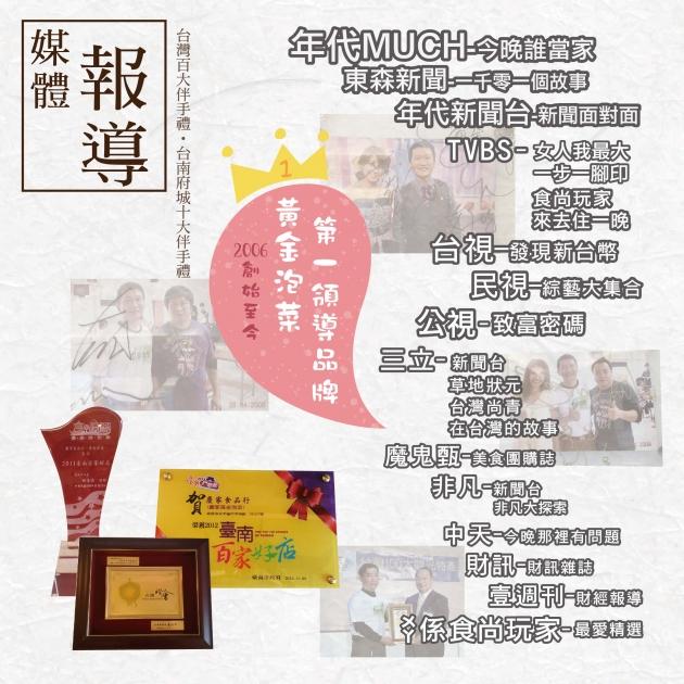 黃金泡菜豬肉拔絲包(4入) 4