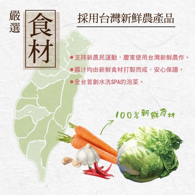 黃金泡菜豬肉拔絲包(4入) 2